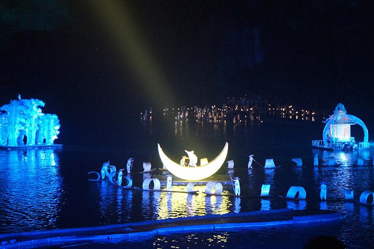 Liu Sanjie Impression Show