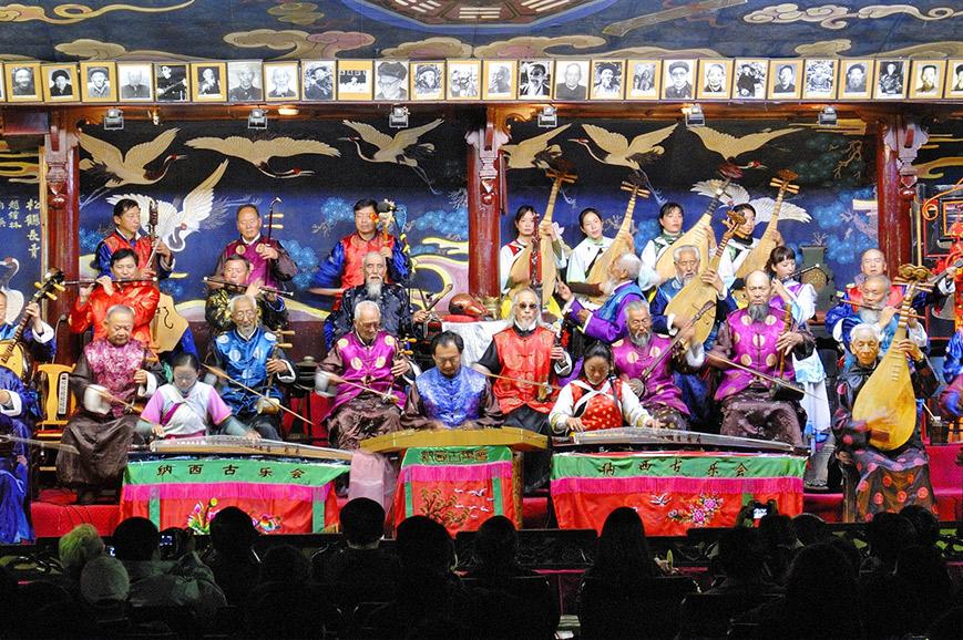 China - Naxi Concert