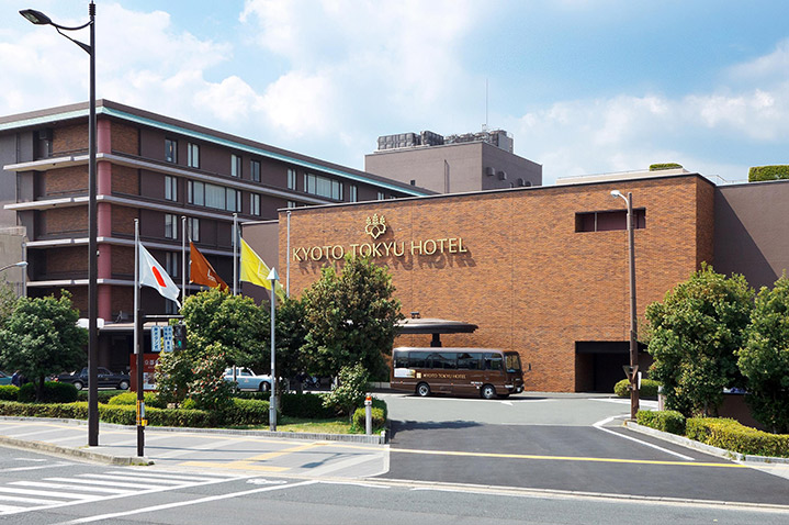 kyoto-royal-hotel-spa-1.jpg