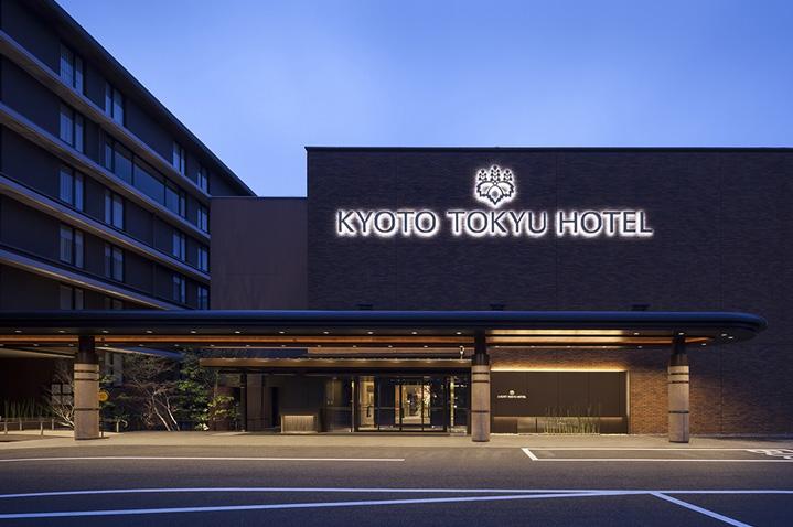 kyoto-tokyu-hotel-1.jpg