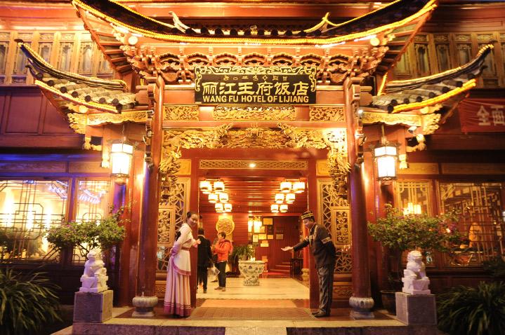 palace-hotel-lijiang-1.jpg