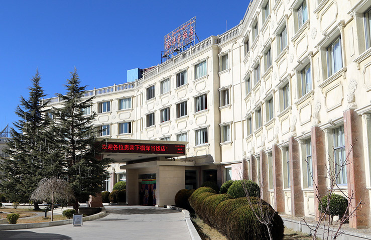 tsedang-hotel-3.jpg