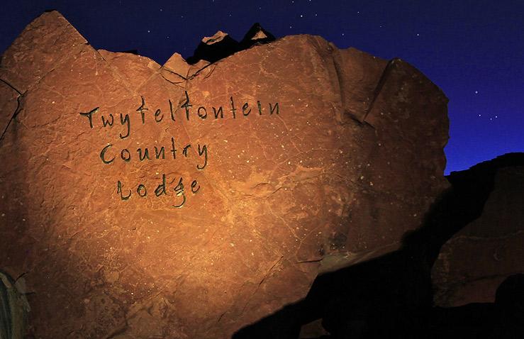 twyfelfontin-country-lodge-1.jpg