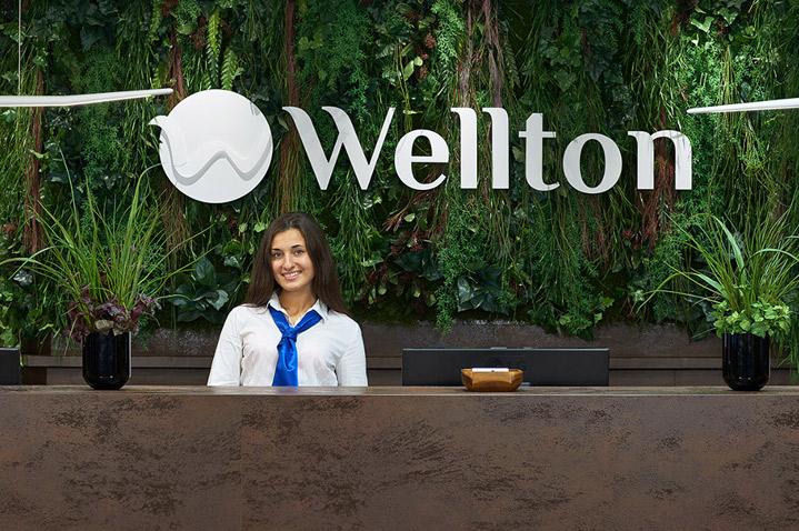 wellton-riga-hotel-spa-1.jpg
