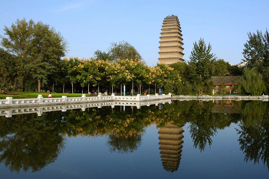 Small Goose Pagoda, Xian